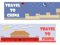 Willkommen nach China Fahne in einer flachen Art tourismus Vektor Abbildung