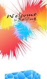 Willkommen nach Peking Stockbild