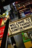 Willkommen zu Lexington-Markt. Stockfotografie