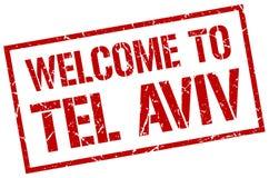 Willkommen zu Tel Aviv-Stempel stock abbildung