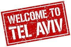 Willkommen zu Tel Aviv-Stempel vektor abbildung