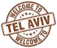 Willkommen zu Tel Aviv-Stempel lizenzfreie abbildung