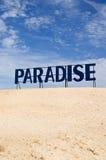 Willkommen zum Paradies Lizenzfreie Stockbilder