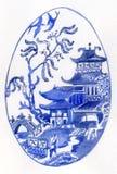 Willow Pattern Egg vector illustration