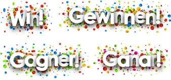 Win card with colorful confetti. Win paper card with colorful confetti, Spanish, French, German. Vector illustration Stock Photo