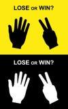 Win or lose scissors-paper hand, scissors-paper, scissors-paper hand vector, competition hand signs. Win or lose scissors-paper hand scissors-paper Stock Photos