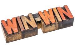 Win-win banner in houten type royalty-vrije stock afbeelding