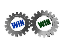 Win win in silver grey gearwheels Stock Photo