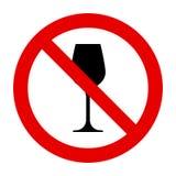 Wina szkło i prohibicja znak ilustracja wektor