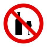 Wina szk?o i prohibicja znak ilustracja wektor