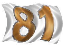 In the wind fluttering the flag with numeral 81, eighty one, iso Royalty Free Stock Photography