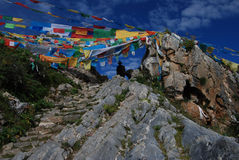Wind-horse flag in Tibet. Wind-horse flags  are  flying at the  top  of  the  hill Stock Images