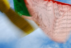 Wind-horse flag in Tibet. Wind-horse flags  under the blue sky  in Lhasa, Tibet Stock Photo