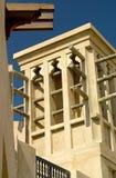 Wind-Kontrollturm Stockfoto
