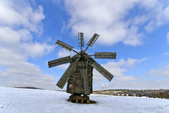 Wind mill Royalty Free Stock Images