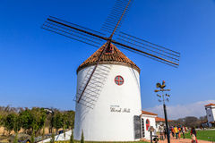 Wind mill at Ecoland Theme Park in Jeju Stock Images