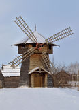 A wind mill in the Russian village Stock Image