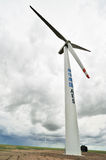 Wind power generator Stock Photo