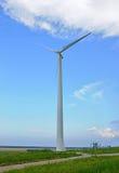 Wind-powered generator Stock Photo