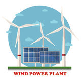 Wind and solar power plants with turbines Stock Photography