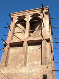 Wind tower in Old Dubai Stock Images