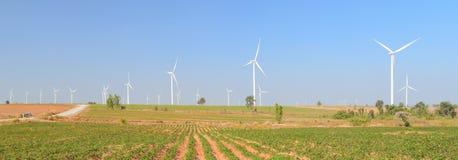 Wind turbine power generator Royalty Free Stock Images