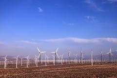 Windbauernhof in der Landschaft Stockfotografie
