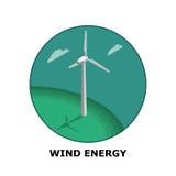 Windenergie, Hernieuwbare energiebronnen - Deel 1 Royalty-vrije Stock Afbeeldingen