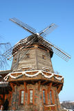 Windmühle alt Lizenzfreies Stockbild