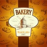 Windmühle bäckerei Nahtloses Hintergrundmuster lizenzfreie abbildung