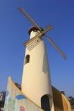 Windmühle im Jinji See Lizenzfreies Stockfoto