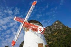 Windmühle von Schweizer Schafen Farm#1 Stockfotos