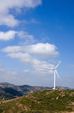Windmill. New and old windmill in the countryside Stock Photography