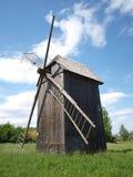Windmill 3 Stock Photo