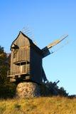 Windmill at Autumn Landscape. Windmill on the meadow - Autumn Landscape, beautiful vivid nature Stock Photo