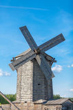Windmill blades , village Royalty Free Stock Photography