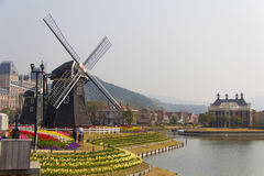 Windmill building in the park Stock Image