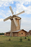 Windmill. Bulgarian State Historical and Architectural Reserve. Royalty Free Stock Image