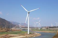 The Windmill ,China Stock Image