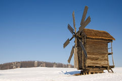 Windmill cold winter. Stock Photo