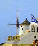 Windmill. Cyclades. Royalty Free Stock Images