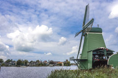Windmill Dutch Countryside Stock Images