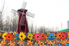 Windmill festival Stock Photos