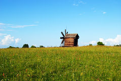 Windmill in the field Stock Photography