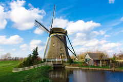 Windmill guard house Stock Photography