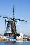 Windmill Holland Royalty Free Stock Photo