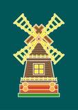 Windmill icon. Stock Photos