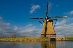 Windmill in Kinderdijk, Holland Stock Photos