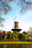 Windmill in Leiden Netherlands Royalty Free Stock Image