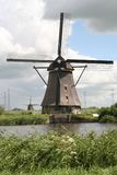 Windmill, Mill, Building, Sky stock images